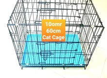 cat cage dog accesories available