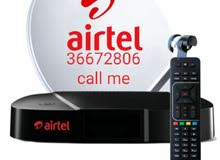 Bahrain satellite dish TV fixing call me