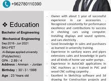 مهندس ميكانيك اردني ابحث عن عمل في الامارات