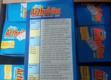 arthri flex 120 mg tab