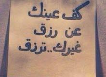 مدرسة سورية -تأسيس للمرحلة الابتدائية لغة عربية رياضيات انجليزي