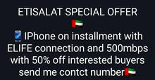 Etisalat connection offer with mobile planes