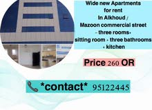 wide families apartments for rent in Alkhoud