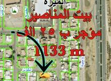 بيت مؤجر 25000 ريال بالمناصير ابو سدرة
