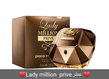 عطر Lady million  prive