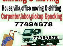 Shifting and moving