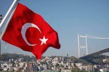 تأشيرة التركية الالكترونية (c1)
