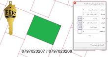 قطعة ارض للبيع في الاردن - عمان - اليادودة مساحة 658م