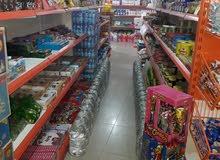 محل اللبيع