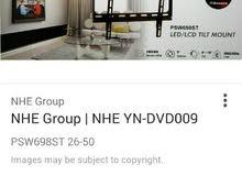 حامل شاشة lcd ماركة Nhe جديد بجميع ملحقاته يستخدم لجميع المقاسات