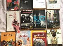 12 كتاب للبيع وبسعر مغري جدا قااابل للتفاوض