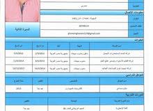 شاب مصرى - حسن السير والسلوك - كريزما عالية - يطلب عمل سائق او مندوب