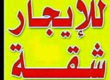 للايجار شقه فهد الاحمدللعائلات