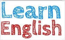 مدرس انجليزي