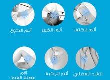 منتج مضمون لعلاج المفاصل والعضلات