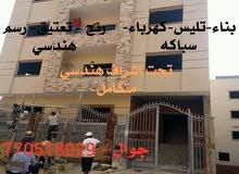 تعز- اليمن