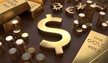 استشارات التخطيط المالي ضرورة لتخطيط المستقبل