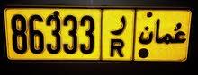 رقم خماسي للبيع 86333 ر