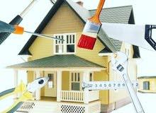 خدمات، وتعقيب، وصيانة مباني …الخ