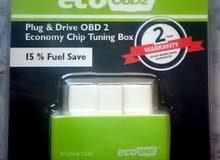 جهاز موفر البنزين الاصلي بنسبة 15% جديد