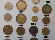 عملات قديمه وحديثه للبيع الكل ب25 بسعر مغري لعشاق العملات لفتره محدوده او تبادل