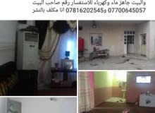 New Apartment of 200 sqm for sale Maqal