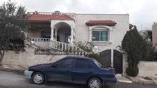 بيت مستقل للبيع مساحه 300 م في اربد باب الهوا