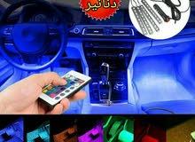 اضاءة داخلية للسيارة تحت الكراسي على دقة الصوت مع ريموت