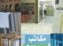 محلات ومكاتب جديدة للايجار عليها شهر مجاني