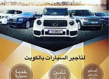 Doha - 2019 Mercedes Benz for rent