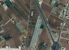 ارض للبيع طريق المطار مقابل ايكيا