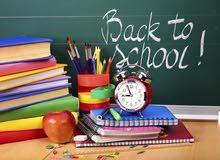 محتاج مدرسه ف تدريس KG2 الى صف خامس مرحله اولى