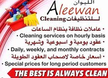 Aleewan Cleaning Services