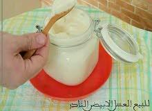 للبيع العسل الابيض النادر وجميع انواع الكافيار .