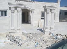 محمد ابو الترك  للصيانه العامه وترميم المنازل