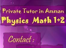 SAT private tutor , math  physics