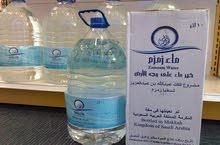 للبيع مياه زمزم 10 لتر في الرياض وماحولها