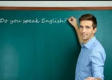 مطلوب مدرسين ومدرسات جميع التخصصات
