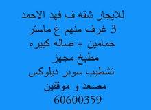 Second Floor apartment for rent in Al Ahmadi