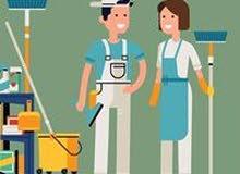 شركة الرائد لخدمات النظافة