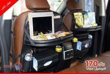 منظم مقعد السيارة الخلفي +مقدم طعام خامه جلد ممتاز
