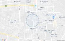شقه شارع هيل وزعفران