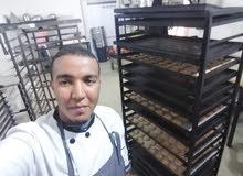 السلام عليكم ندور في خدمه في مصنع حلويات او معمل