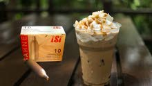 غاز كريمة القهوة والحلويات