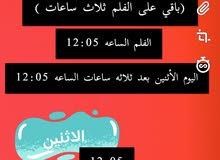 سينماء-فلم-تامر حسني - الفلوس