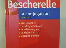 مجموعة كتب وقاموس لتعلم اللغة الفرنسية