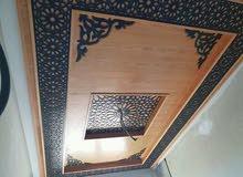 اسقف خشب plafond on bois