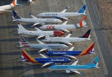 حجوزات تذاكر طيران