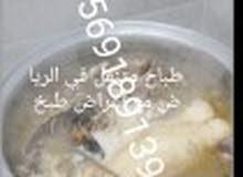 طباخ متنقل في الرياض مع اغراض الطبخ