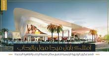 shoe shops for sale now in al rehab city